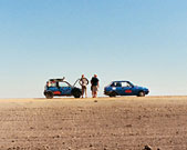 An overheated engine sidelined the caravan in the middle of the Kazakh desert. A few days later the team abandoned the car after two unsuccessful attempts to replace the head gasket.